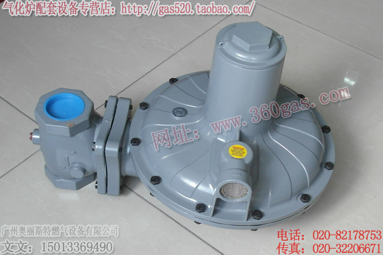 cs800天然气压力调节阀图片